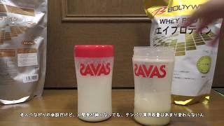 【バナナ味】¥5,980/3kgのホエイプロテイン見つけた!【ホエイ】