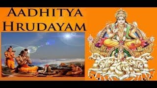 Chanting of Aditya Hrudayam with lyrics and English meaning - Vaishnavi Dilipan