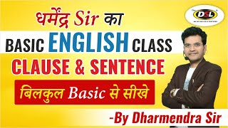 Basic English Learning Class From ABCD For All Competitive Exams By Dharmendra Sir | Basic Class
