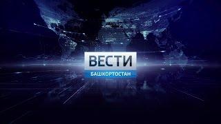 Смотрите сегодня в 20 часов 45 минут на канале «Россия-1»