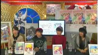Video and it's contents does not belong to me. Video and it's contents belongs to Bushiroad / ブシロード (C) Bushiroad All Rights Reserved. Cast(in no particular ...
