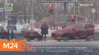 Смотреть видео Главные новости России за 7 февраля - Москва 24 онлайн