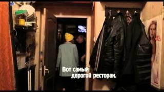 Orel i reshka 7 sezon 100 vipusk Lvov 2013 XviD SATRip