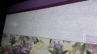 Фиолетовая плитка Metalico, Металико Intercerama (Интеркерама) в Запорожье!