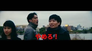 映画「ドリームキラー」 Cast 下山兼明 内田朝陽 児玉宣勝 円井わん 小...