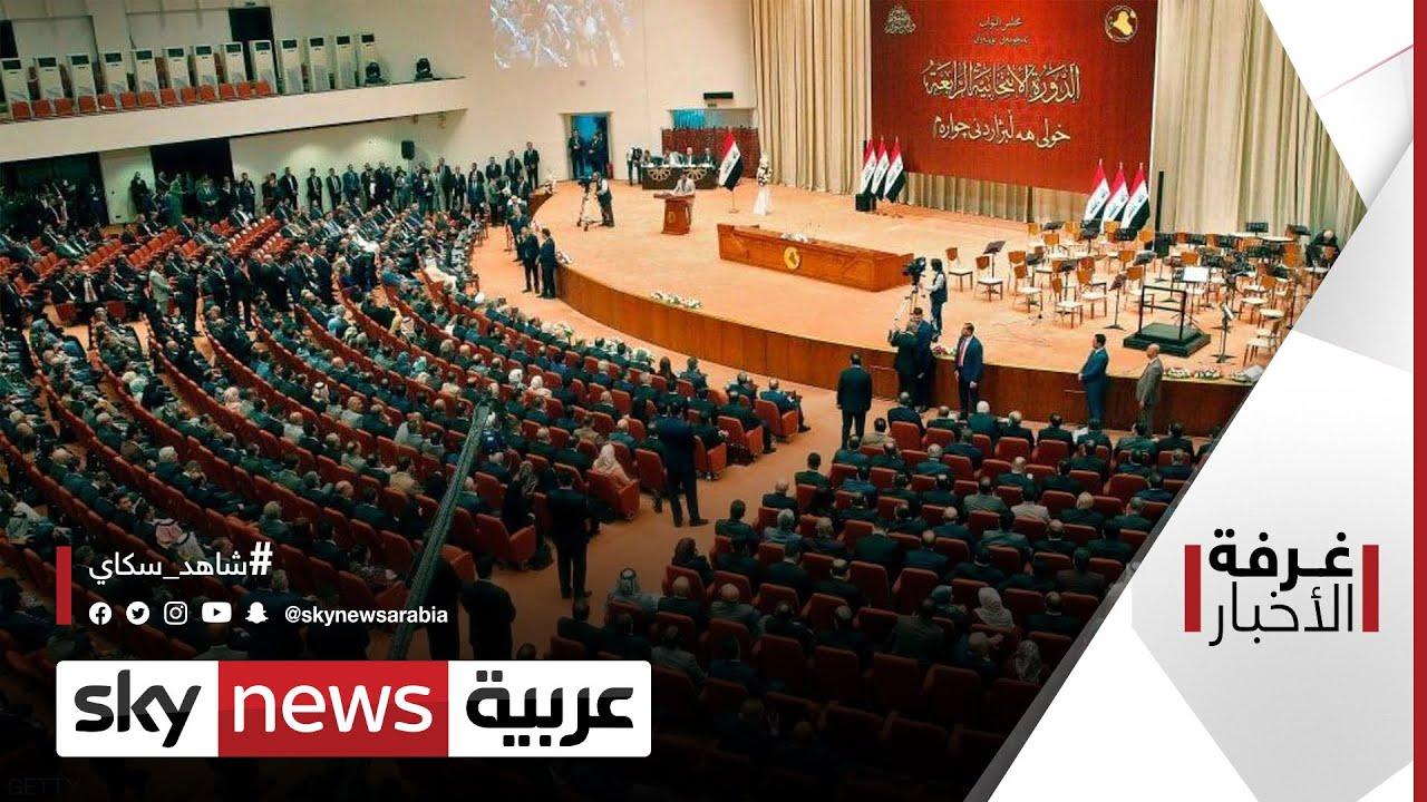 انتخابات العراق.. حسم تقني وتأرجح سياسي | #غرفة_الأخبار  - نشر قبل 6 ساعة