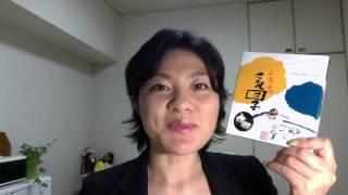 【玉手箱 その10】広島名物 乳団子を食べてみたよ~!!