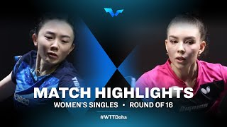 Jeon Jihee vs Mariia Tailakova | WTT Contender Doha 2021 | Women's Singles | R16 Highlights