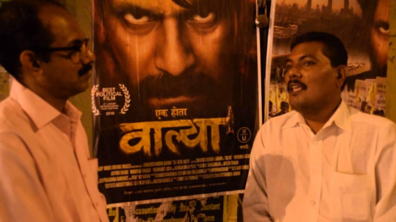 """EK HOTA VALYA"" REVIEW AT BHARAT MATA THEATER #1"