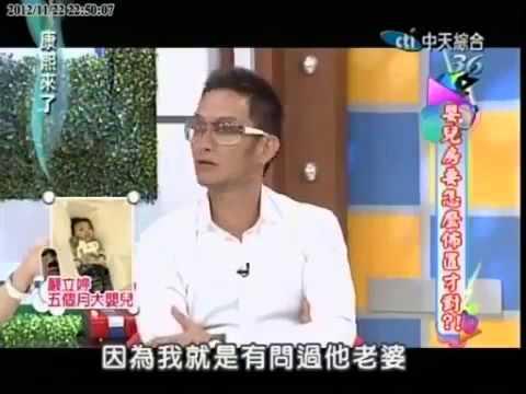 2012 11 22 環抱適健康安撫床