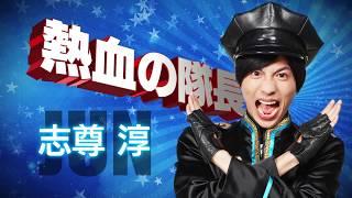 『劇場版ドルメンX』は2018年6月15日(金)より全国で公開! 監督:小室...