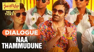 Naa Thammudune Dialogue | Nela Ticket Dialogues | Ravi teja, Malavika Sharma