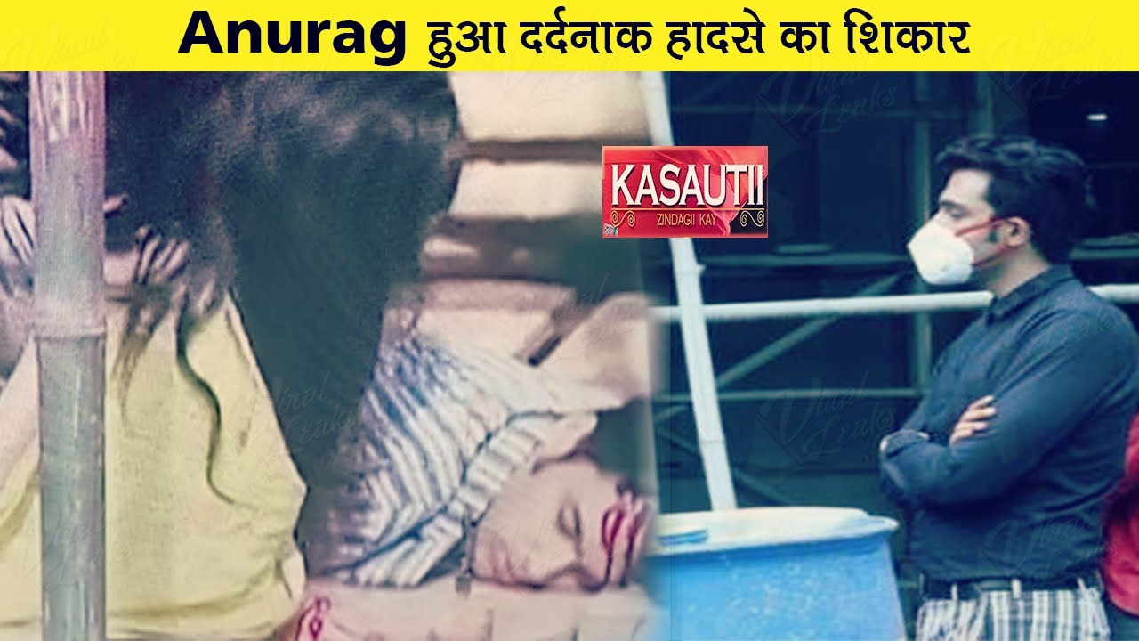 Kasauti Zindagi Kay 2: Anurag हुआ दर्दनाक हादसे का शिकार | 13 July Fresh Episode |
