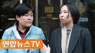 [현장연결] '안희정 성폭행 피해' 김지은 23시간 검찰 조사후 귀가 / 연합뉴스TV (YonhapnewsTV)