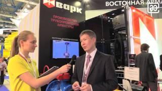 Интервью генерального директора компании ВАРК, Абдуллина А.К, на выставке НЕФТЕГАЗ 2016