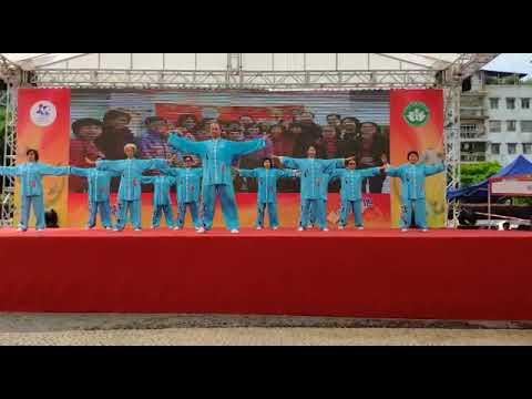 塔石廣場 健身气功 Praça do Tap Seac Health Qigong performance