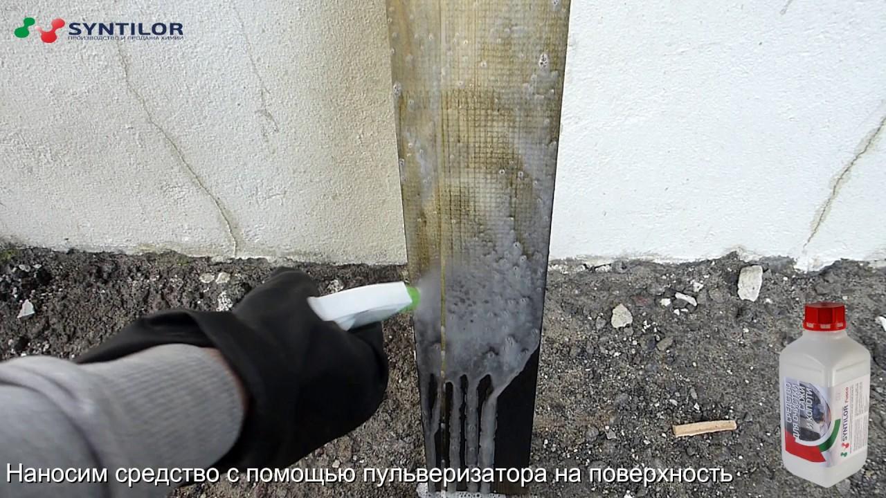 Средство для очистки сажи и копоти SYNTILOR Fuoco