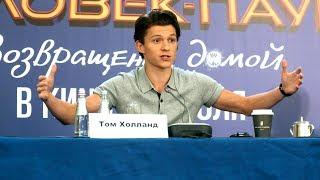 Человек-паук: Возвращение домой — Пресс-конференция в Москве (2017)