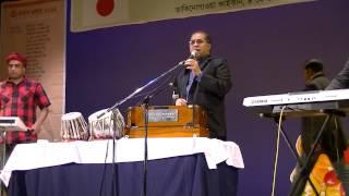 Prithibite Prem Bole Kichhu Nei by Subir Nandi