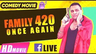 Family 420 Once Again Live | Punjabi Feature Film