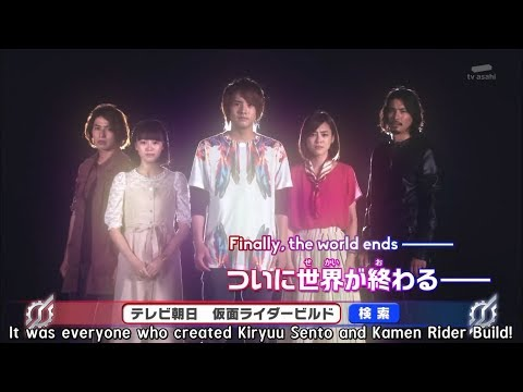 Kamen Rider Build Episode 49 Last Episode Preview (Subbed)