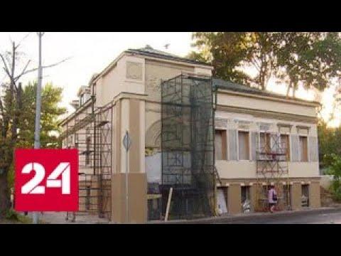 Реставрация памятника архитектуры в центре Москвы обернулась скандалом
