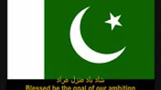 Download Video National Anthem of Pakistan قومی ترانہ MP3 3GP MP4