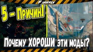 5 ПРИЧИН - Почему [ЧИТЫ] Запрещенные Моды в игре World of Tanks!!!