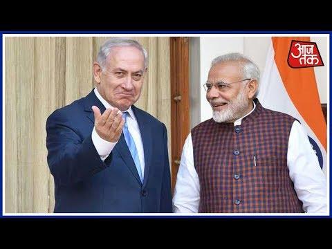 PM Modi, Narendra Modi Meet To Strengthen India, Israel Business Ties
