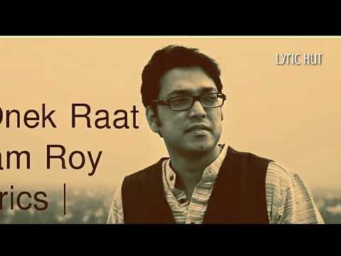 Ekhon Onek Raat   Anupam Roy   Lyrics