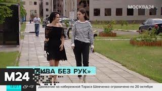 Смотреть видео Маргарита Грачева, которой муж отрубил кисти рук, написала книгу - Москва 24 онлайн