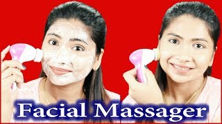 Facial Massager Review & Demo – Facial Massage for glowing and youthful skin at home/RABIA SKIN CARE