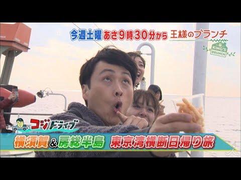 戸田恵梨香 王様のブランチ CM スチル画像。CM動画を再生できます。