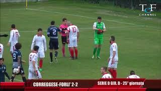 Serie D Girone D Correggese-Forlì 2-2