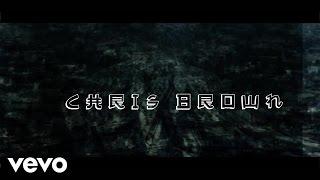 Ray J - Famous (Lyric Video) ft. Chris Brown