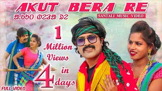 Download NEW SANTALI SONG 2021 | AKUT BERA RE (FULL VIDEO) | RAM MARDI | Ft. DINESH DEVA, PRIYA MUNDA, UC