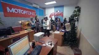 Корпоративный ролик для компании Motorland(, 2014-12-27T07:42:11.000Z)