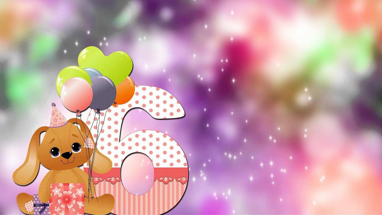 Детская фон для открытки с днем рождения