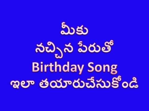 Birthday Song - Free Happy Birthday Song with your name