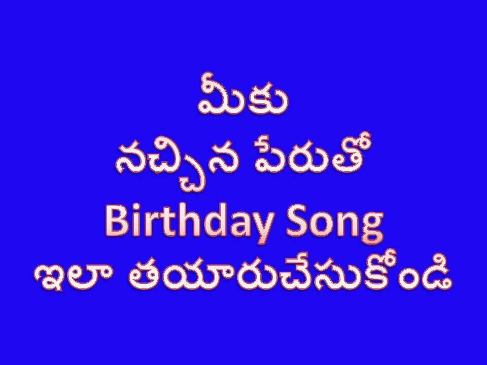 Birthday Song - Free Happy Birthday Song with your name - YouTube