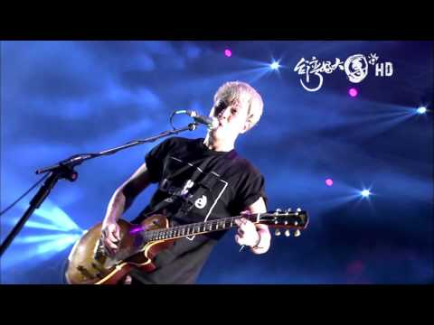 Swanky Dank___The Answer (Live@2015 Rock in Taichung)