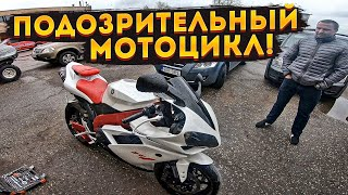 Helped a newbie to buy a YAMAHA R1 motorcycle | Moto selection