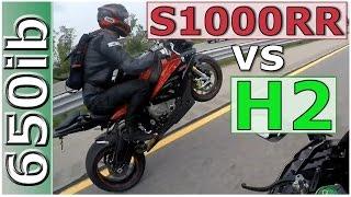S1000RR vs Ninja H2 | Loser buys H2 | SMACKDOWN!!!