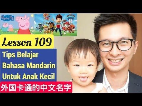lesson-109.-tips-belajar-bahasa-mandarin-untuk-anak-kecil-外国卡通的中文名字