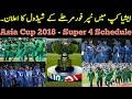 Asia Cup 2018 Super 4 Full schedule | Cricket Asia Cup 2018 Super 4 Matches mp4,hd,3gp,mp3 free download