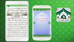Al Quran Pro - Read Quran Offline MP3 Quran (for any Android) Link Mention in discription