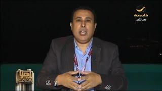تعليق العرفج على حديث الوزراء