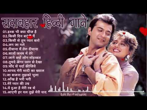 Hindi Sad Songs   प्यार में बेवफाई का सबसे दर्द भरा गीत   हिन्दी दर्द भरे गीत   90s Evergreen Songs3