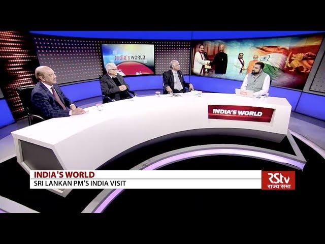 INDIA'S WORLD : February 10, 2020