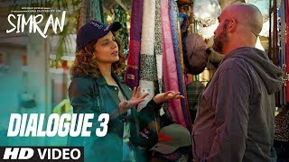 I Can Pay For This: Simran (Dialogue Promo 3) | Kangana Ranaut